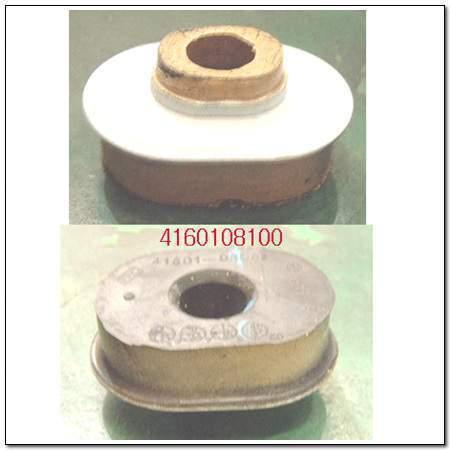 ssangyong 4160108100