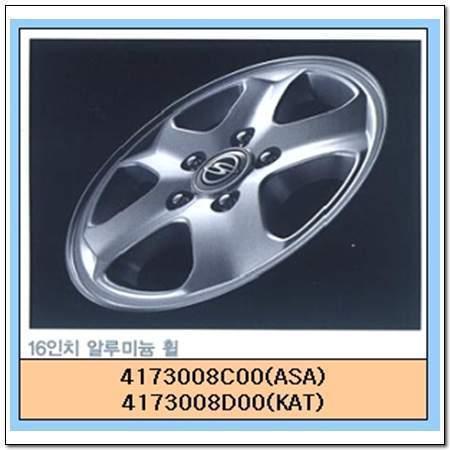 ssangyong 4173008D00