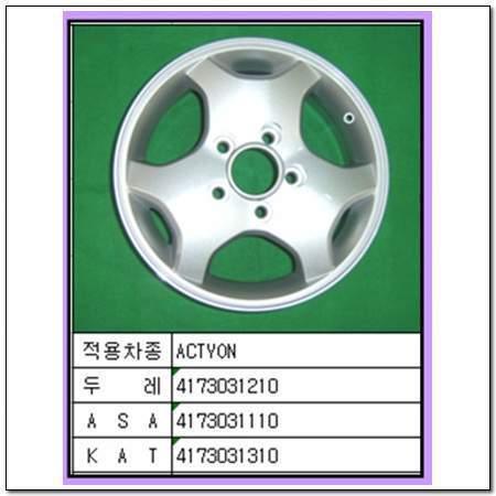 ssangyong 4173031110