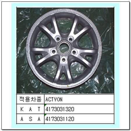 ssangyong 4173031120