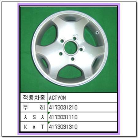 ssangyong 4173031210