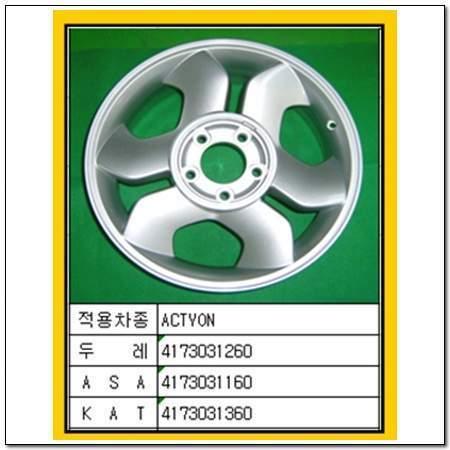 ssangyong 4173031360