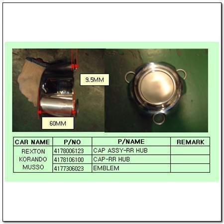 ssangyong 4178006123