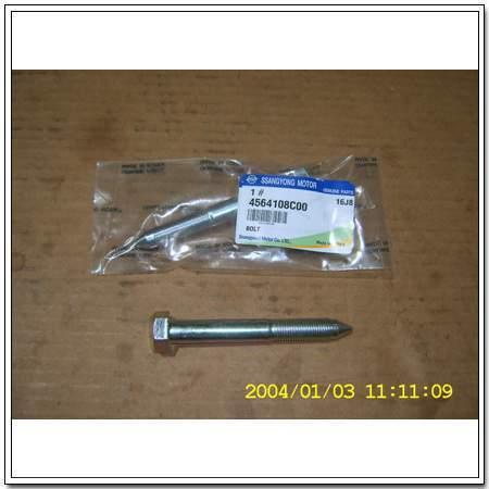 ssangyong 4564108C00
