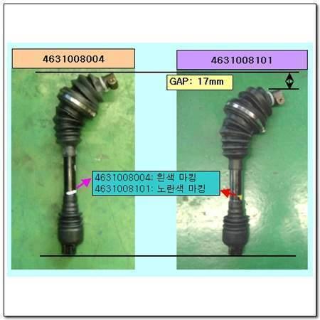 ssangyong 4631008004