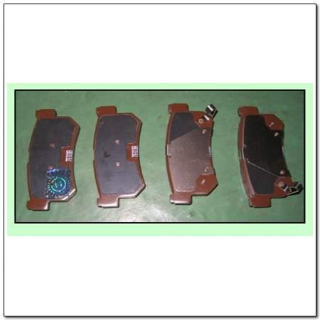 ssangyong 48413090A1