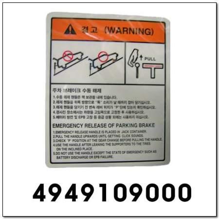 ssangyong 4949109000