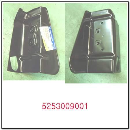 ssangyong 5253009001