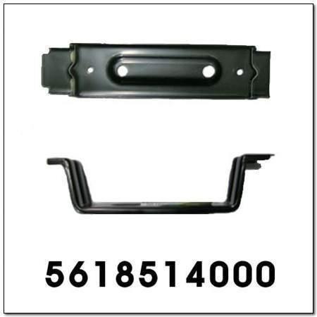 ssangyong 5618514000