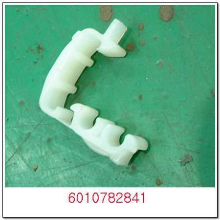 ssangyong 6010782841