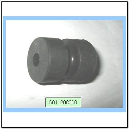 ssangyong 6011208000