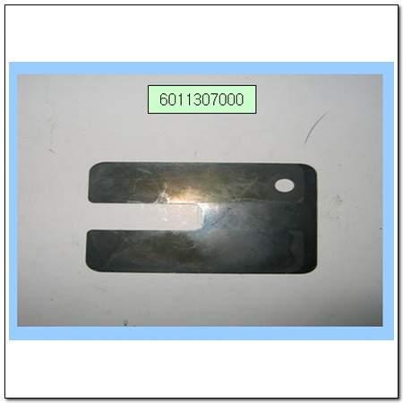 ssangyong 6011307000