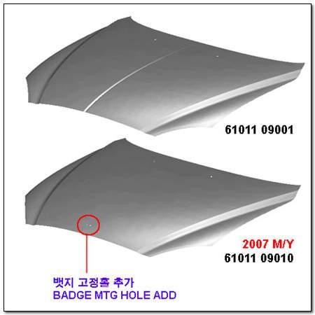 ssangyong 6101109001
