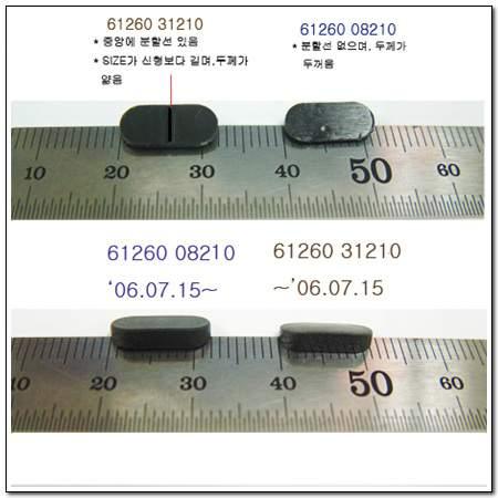 ssangyong 6126008210