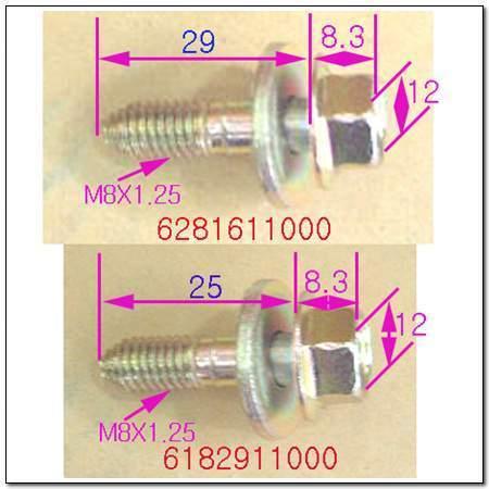ssangyong 6182911000