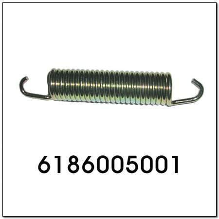 ssangyong 6186005001
