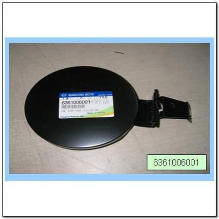 ssangyong 6361006001