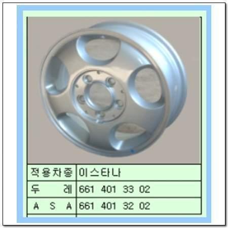 ssangyong 6614013202