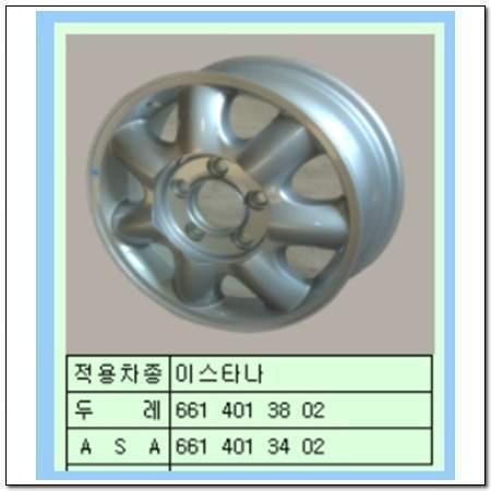 ssangyong 6614013402