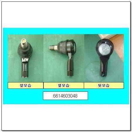 ssangyong 6614603048