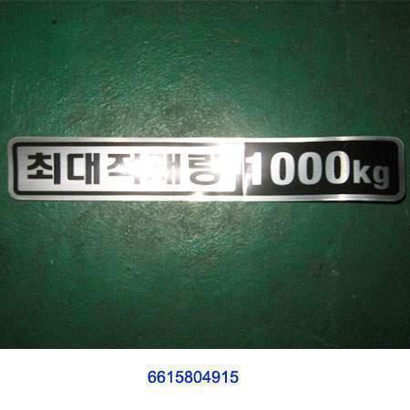 ssangyong 6615804915