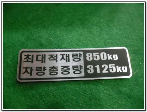 ssangyong 6615805115