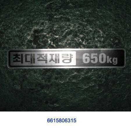 ssangyong 6615806315