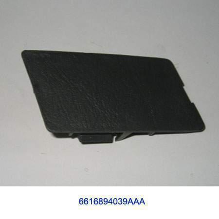 ssangyong 6616894039AAA