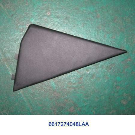 ssangyong 6617274048LAA