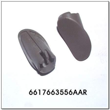 ssangyong 6617663556AAR