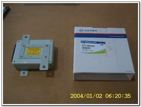 ssangyong 6618204026