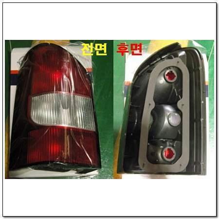 ssangyong 6618263044