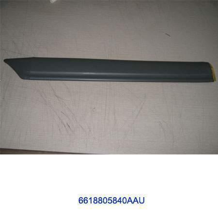 ssangyong 6618805840AAU