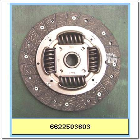 ssangyong 6622503603