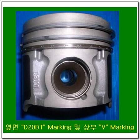ssangyong 6640300917