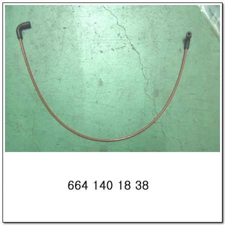 ssangyong 6641401838