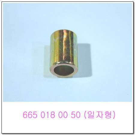 ssangyong 6650180050