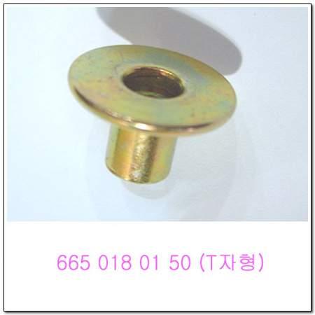 ssangyong 6650180150