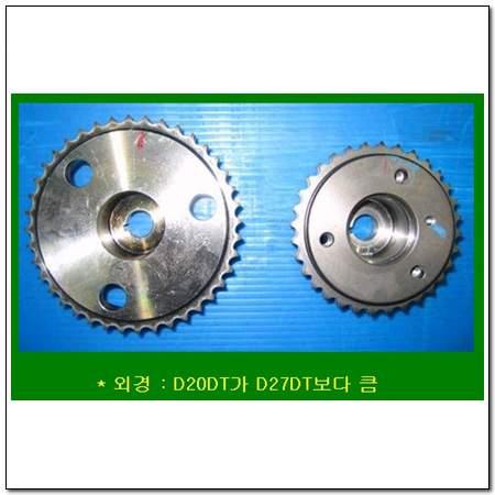 ssangyong 6650750129