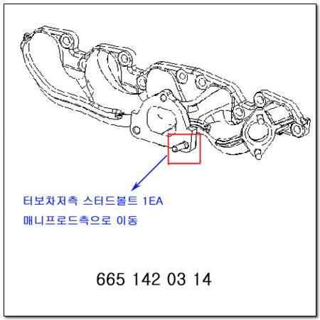 ssangyong 6651420314
