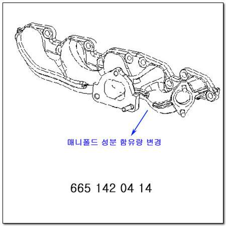 ssangyong 6651420414