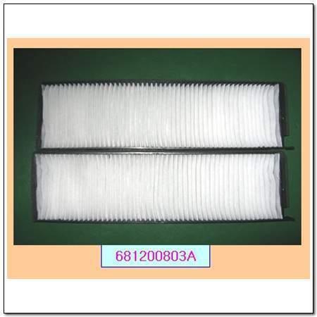 ssangyong 681200803A