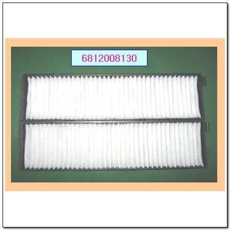 ssangyong 6812008130