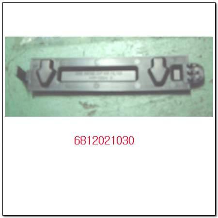 ssangyong 6812021030