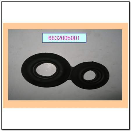 ssangyong 6832005001