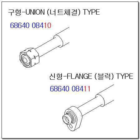 ssangyong 6864008411