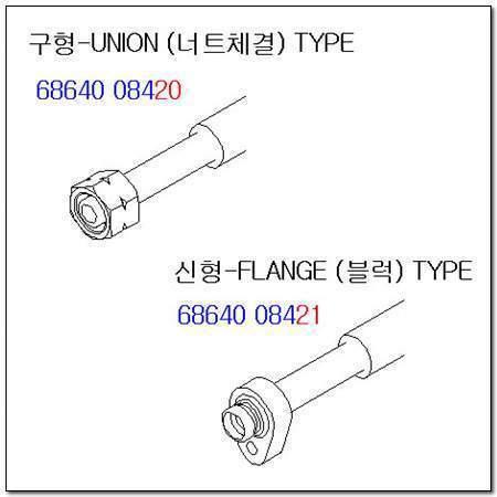 ssangyong 6864008421