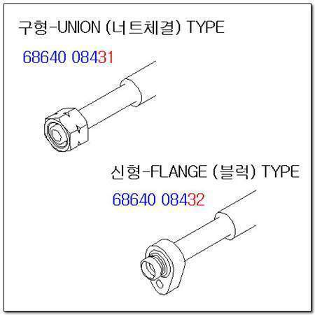 ssangyong 6864008432