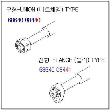 ssangyong 6864008441
