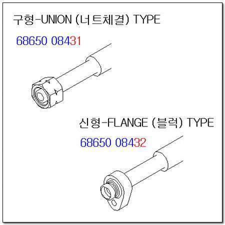 ssangyong 6865008432